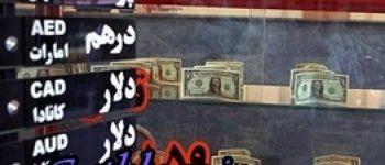 یورو اندکی کم کردن یافت ، سکه باز هم ریخت